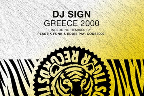 DJ Sign - Greece 2000