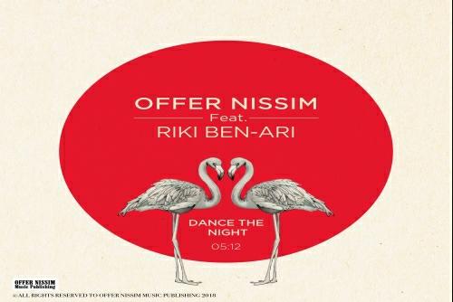 Offer Nissim Feat Riki Ben-Ari - Dance The Night