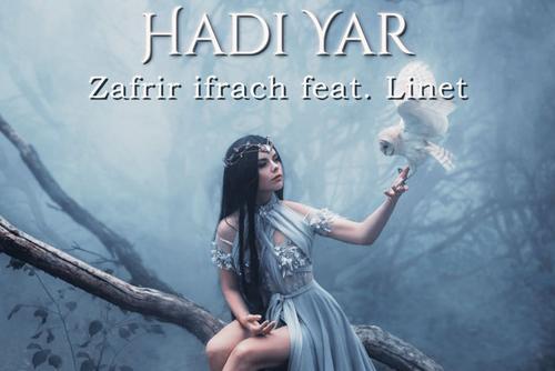 צפריר יפרח מארח את לינט - Hadi Yar