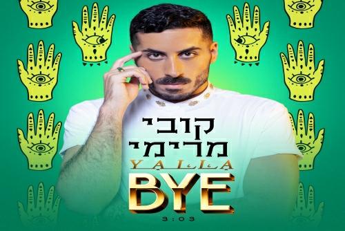 קובי מרימי - Yalla Bye