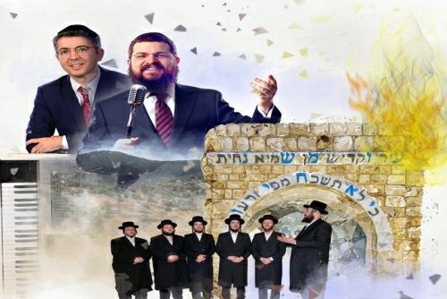 עמי כהן ובני פרידמן - מחרוזת ל&qout;ג בעומר