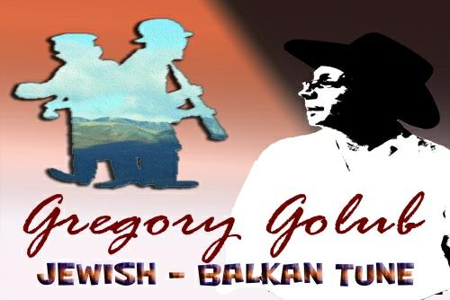 Gregory Golub - Jewish - Balkan Tune