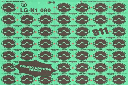 Lady Gaga and Bruno Martini - 911 (Bruno Martini Remix)
