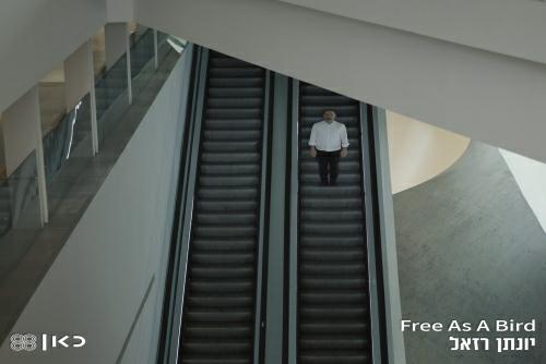 יונתן רזאל - Free As a Bird