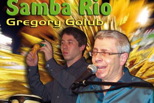 Gregory Golub - Samba Rio