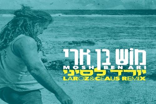 מוש בן ארי - יורד לסיני – Laroz & Ceaus Remix