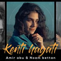 אמיר אבו - Kenti Hayati