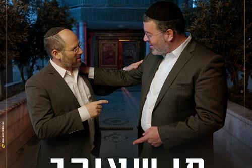 קובי גרינבוים מארח את אהרון רזאל - מי שאוהב