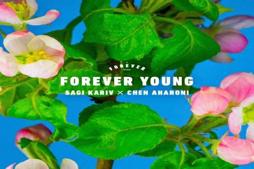 שגיא קריב וחן אהרוני - Forever Young