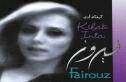 Fairuz - Fikon Tinsoo