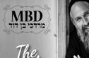 מרדכי בן דוד - עד מתי
