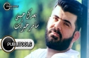 Samer Kherbek - Ba3dak Habibi