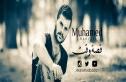 Muhamed Badran - Oset Wa2et