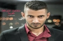 Majed Abu Nijmeh - Se3by Elfor2a