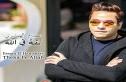 Essam El Hamshary - Theka Fe Allah
