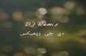 Dj Remix - Ana Fi Sukrain