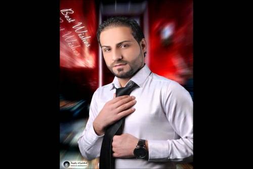 Baha2 Al Yousef - 3ede Hal De7ke