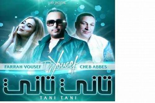DJ Youcef Ft. Madlean Matar & Farid Ghannam - Zidi Gouli