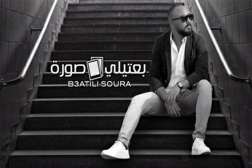 Haitham Dassouki - B3ateli Soura
