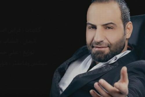 Baha2 Al Yousef - La7ali A7lali