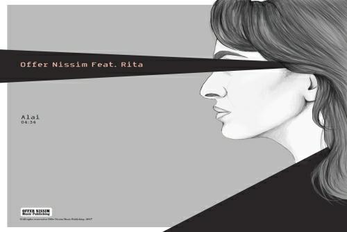 Offer Nissim Feat Rita - ALAI